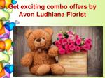 get exciting combo offers by avon ludhiana florist