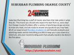 suburban plumbing orange county