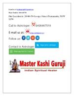 e mail us at kashiguruji05@gmail com
