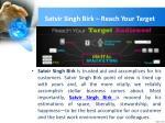satvir singh birk reach your target