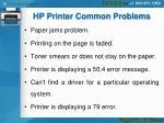 hp printer common problems