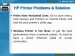 hp printer problems solution 1