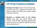 hp printer problems solution