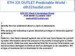 eth 321 outlet predictable world eth321outlet com 11