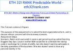 eth 321 rank predictable world eth321rank com 14