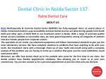 dental clinic in noida sector 137 1
