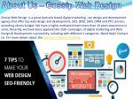 about us gossip web design