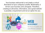 your business web portal is not simply a virtual
