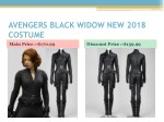 avengers black widow new 2018 costume main price