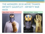 the avengers 2018 movie thanos infinity gauntlet