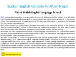 spoken english institute in uttam nagar 1