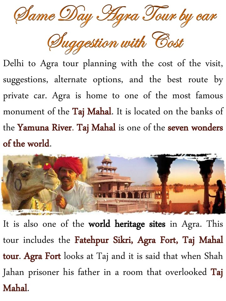 delhi to agra tour planning with the cost n.