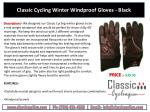 classic cycling winter windproof gloves black