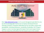 cheapest dedicated server hosting in italy