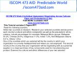 iscom 473 aid predictable world iscom473aid com 11