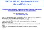iscom 473 aid predictable world iscom473aid com 12