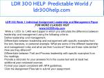 ldr 300 help predictable world ldr300help com 5