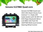 seicane s127882 quad core