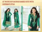 at wayscoop salwar kameez suits with different style 4