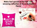 make feel special to her him with amazing collection of avon kolkata florist