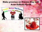 make promises on promise day with avon kolkata florist