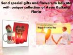 send special gifts and flowers to kolkata with unique collection of avon kolkata florist