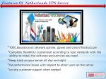 features of netherlands vps server