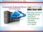 netherlands dedicated server plan