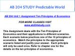 ab 204 study predictable world 1