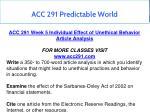 acc 291 predictable world 24