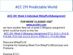 acc 291 predictable world 25