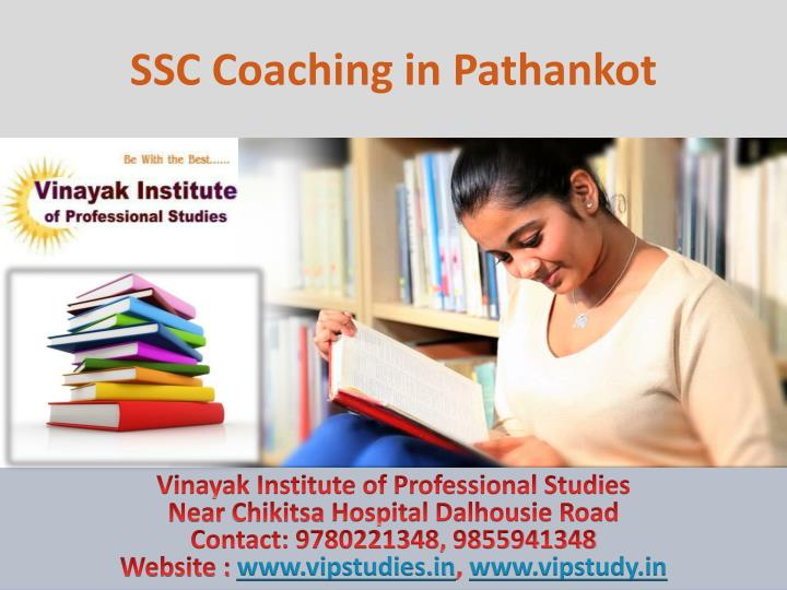 ssc coaching in pathankot n.