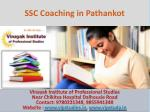 ssc coaching in pathankot