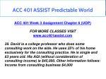 acc 401 assist predictable world 10