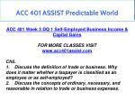 acc 401 assist predictable world 11