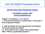 acc 401 assist predictable world 17