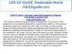 ldr 531 guide predictable world ldr531guide com 13