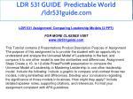 ldr 531 guide predictable world ldr531guide com 2