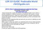 ldr 531 guide predictable world ldr531guide com 24