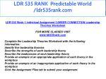 ldr 535 rank predictable world ldr535rank com 4