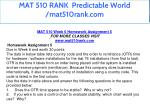 mat 510 rank predictable world mat510rank com 8