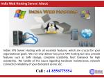 india web hosting server about