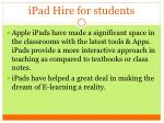 ipad hire for students
