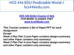 hcs 446 edu predictable world hcs446edu com 1