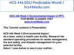 hcs 446 edu predictable world hcs446edu com 10