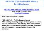 hcs 446 edu predictable world hcs446edu com 2