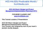 hcs 446 edu predictable world hcs446edu com 7