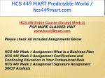 hcs 449 mart predictable world hcs449mart com 1