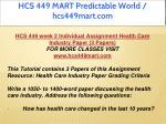 hcs 449 mart predictable world hcs449mart com 11