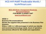 hcs 449 mart predictable world hcs449mart com 16